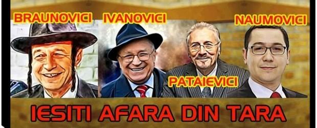 """""""Ca să fie admisă în UE, României i s-a cerut să își distrugă economia"""", titrează http://romaniaveche.eu. ActaDiurna adaugă: iar """"România"""" – mai exact, tovărășimea securistă de la vîrful ei, s-a executat cu ZEL! Cu AMPLE comentarii ActaDiurna între paranteze pătrate, pe marginea acestui articol nu lipsit de adevăr. Cu reproducerea a 6 comentarii facebook. – Republicat cu redarea in extenso a unuia din multele articole internet menit să clarifice poza de profil, preluată din domeniulpublic."""