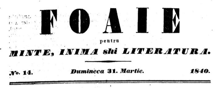 """""""Să căutăm acuma la bolta cerească, carea peste noi o vedem în noaptea sărină și…..întreabă încă o dată: cine a făcut viața, ca să facă atâta fericire? Lapădă-te jos în pulbere și închină Lui."""" – Nemărginirea vieții universului, Brașov, 1840. Din Foaie pentru minte, inimă și literatură. De la inestimabilul blog tiparituriromanesti.wordpress.com"""